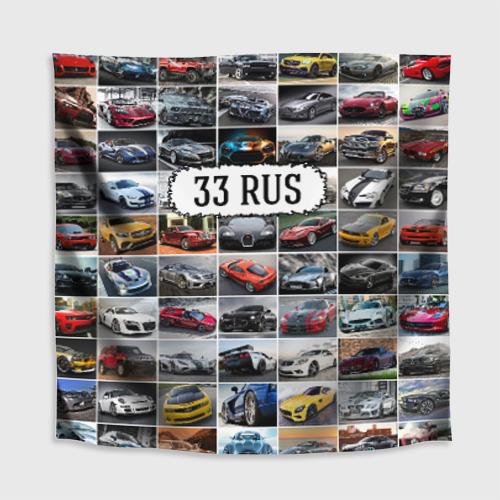 Скатерть 3D  Фото 02, Крутые тачки (33 RUS)