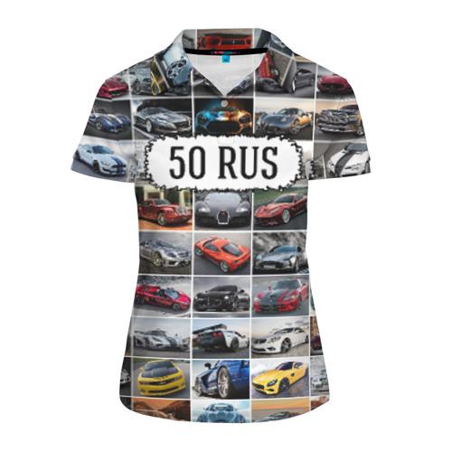 Женская рубашка поло 3D  Фото 01, Крутые тачки (50 RUS)