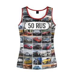 Крутые тачки (50 RUS)