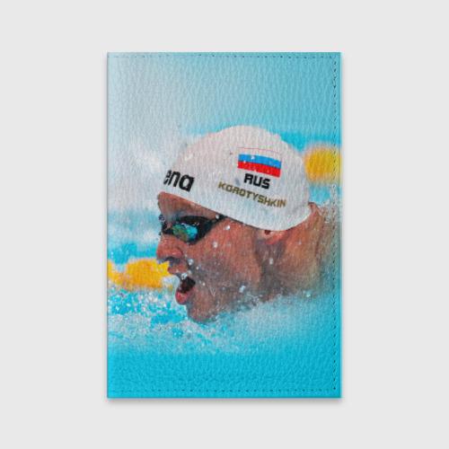 Обложка для паспорта матовая кожа  Фото 01, Пловец