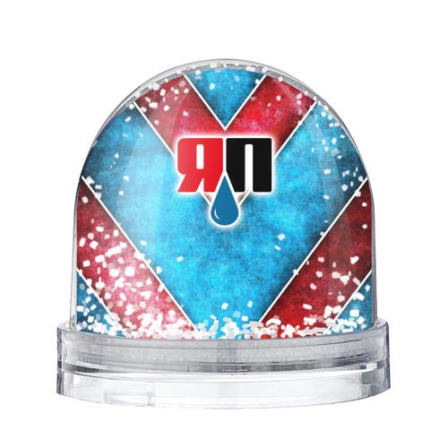 Водяной шар со снегом Яплакалъ