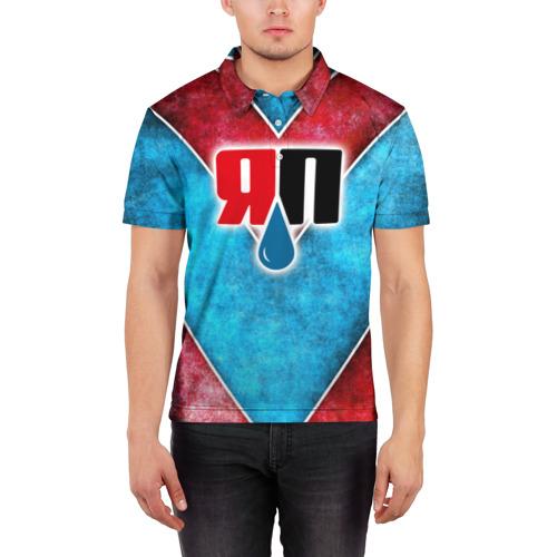 Мужская рубашка поло 3D  Фото 03, Яплакалъ