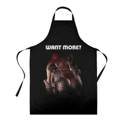 Want more? (Хочешь больше?)