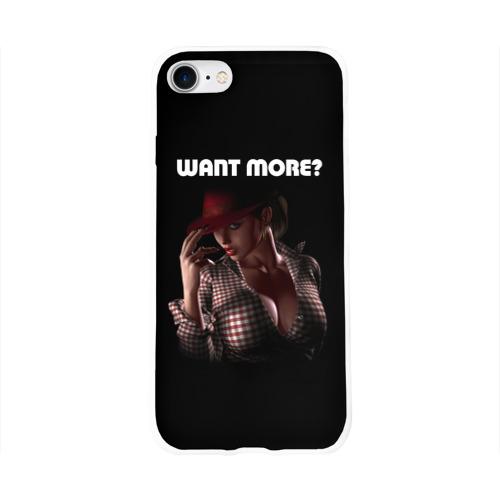 Чехол для Apple iPhone 8 силиконовый глянцевый  Фото 01, Want more? (Хочешь больше?)