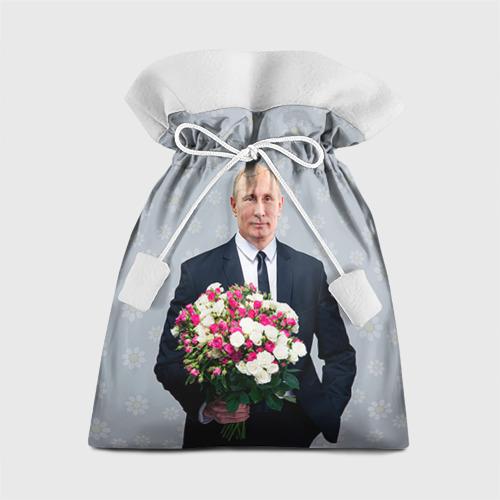 Подарочный 3D мешок С 8 марта