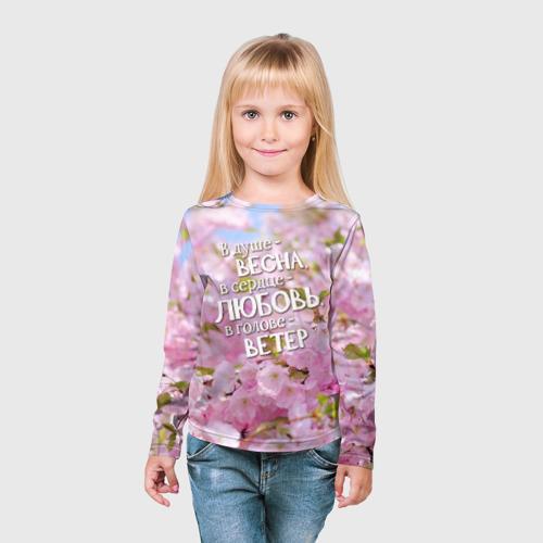 Детский лонгслив 3D  Фото 03, В душе - весна