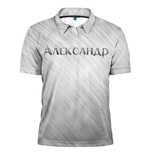 Мужская рубашка поло 3D  Фото 01, Александр - имя металл