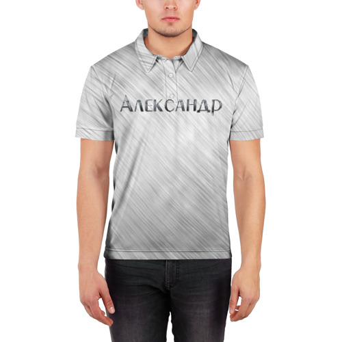 Мужская рубашка поло 3D  Фото 03, Александр - имя металл