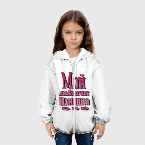 Детская куртка 3D  Фото 03, Мой любимчик Илюшка