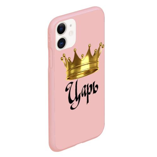 Чехол для iPhone 11 матовый Царь (парная) Фото 01