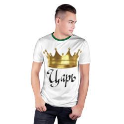 Царь (парная)