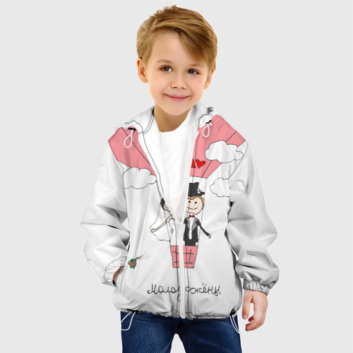 Детская куртка 3D  Фото 03, Молодожены на воздушном шаое