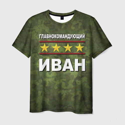 Мужская футболка 3D  Фото 03, Главнокомандующий Иван