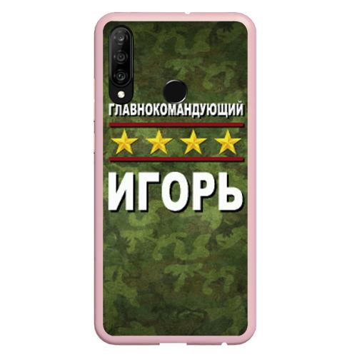 Чехол для Honor 10i Главнокомандующий Игорь Фото 01