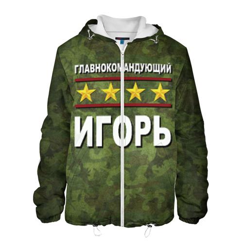 Мужская куртка 3D  Фото 01, Главнокомандующий Игорь
