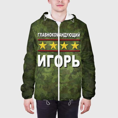 Мужская куртка 3D  Фото 04, Главнокомандующий Игорь