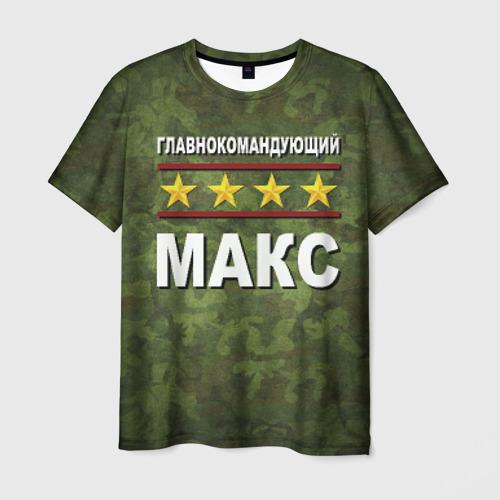 Мужская футболка 3D  Фото 01, Главнокомандующий Макс