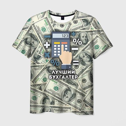 Мужская футболка 3D  Фото 03, Лучший бухгалтер