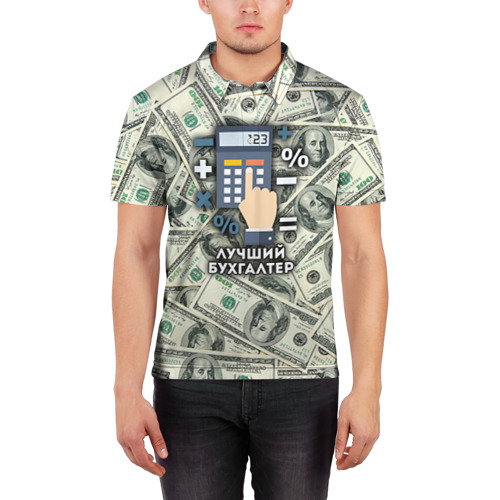 Мужская рубашка поло 3D  Фото 03, Лучший бухгалтер