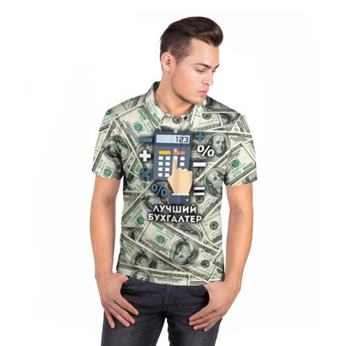 Мужская рубашка поло 3D  Фото 05, Лучший бухгалтер