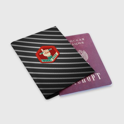 Обложка для паспорта матовая кожа  Фото 03, Work hard