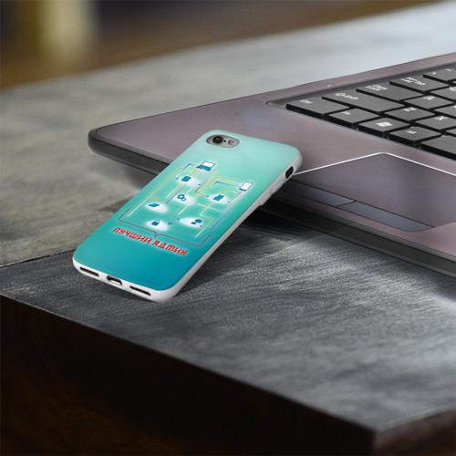 Чехол для Apple iPhone 8 силиконовый глянцевый  Фото 03, Лучший админ