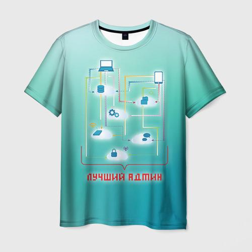 Мужская футболка 3D  Фото 03, Лучший админ