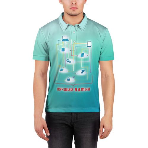 Мужская рубашка поло 3D  Фото 03, Лучший админ