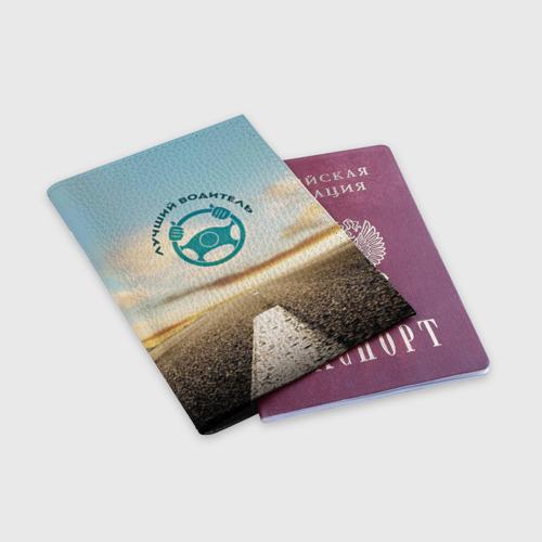 Обложка для паспорта матовая кожа  Фото 03, Лучший водитель
