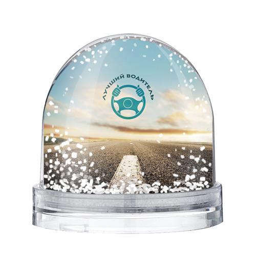 Водяной шар со снегом Лучший водитель