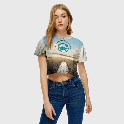 Женская футболка 3D укороченная  Фото 04, Лучший водитель