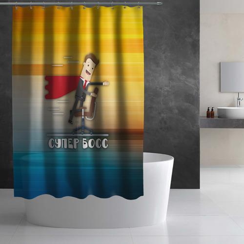 Штора 3D для ванной  Фото 03, Супер босс