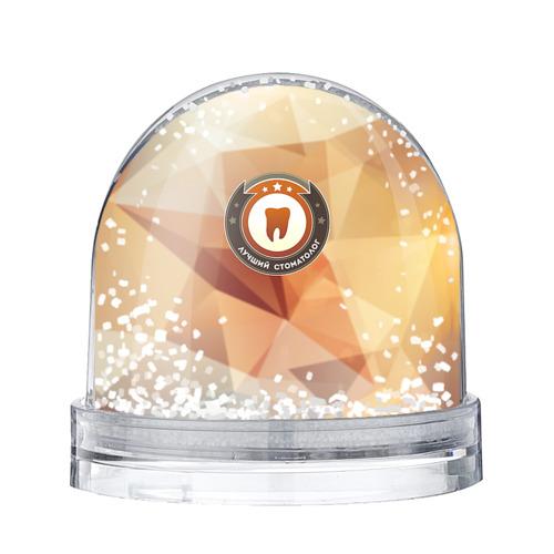 Водяной шар со снегом Лучший стоматолог