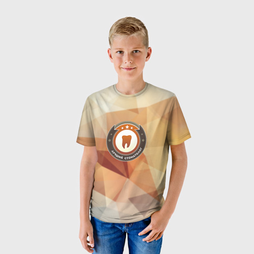 Детская футболка 3D Лучший стоматолог
