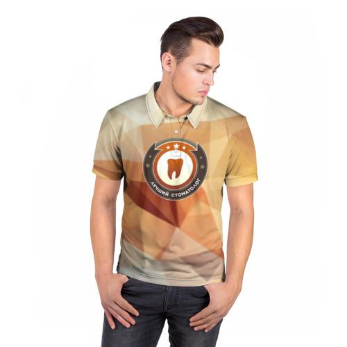 Мужская рубашка поло 3D  Фото 05, Лучший стоматолог