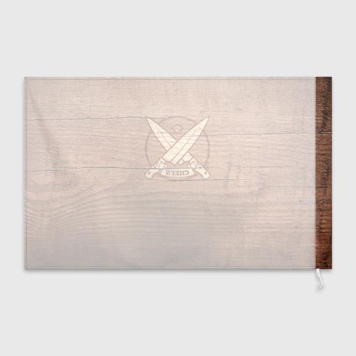 Флаг 3D  Фото 02, Chefs