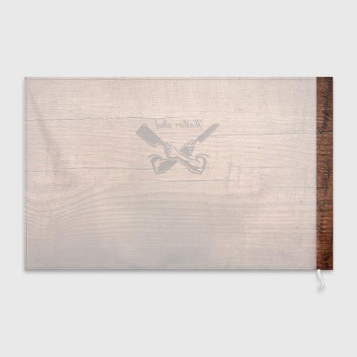 Флаг 3D  Фото 02, Master chef