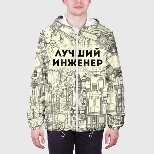 Мужская куртка 3D  Фото 04, Лучший инженер