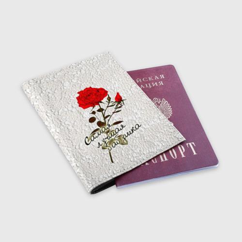Обложка для паспорта матовая кожа  Фото 03, Самая лучшая бабушка