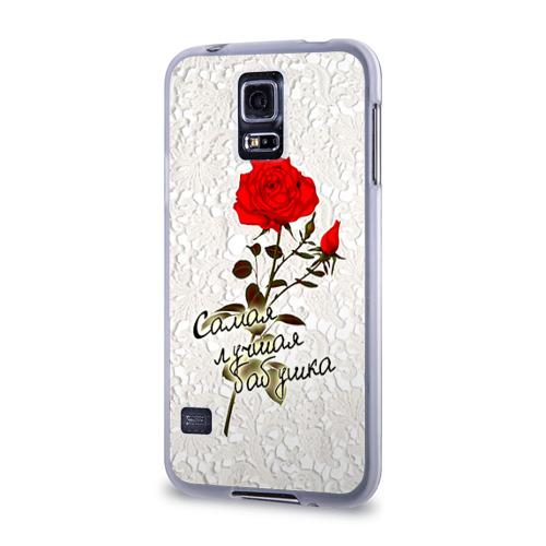 Чехол для Samsung Galaxy S5 силиконовый  Фото 03, Самая лучшая бабушка