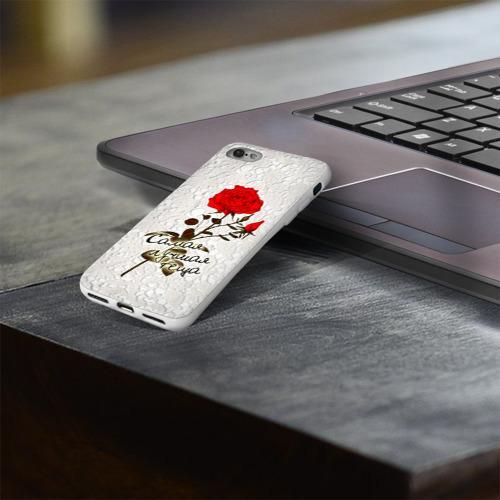 Чехол для Apple iPhone 8 силиконовый глянцевый  Фото 03, Самая лучшая теща