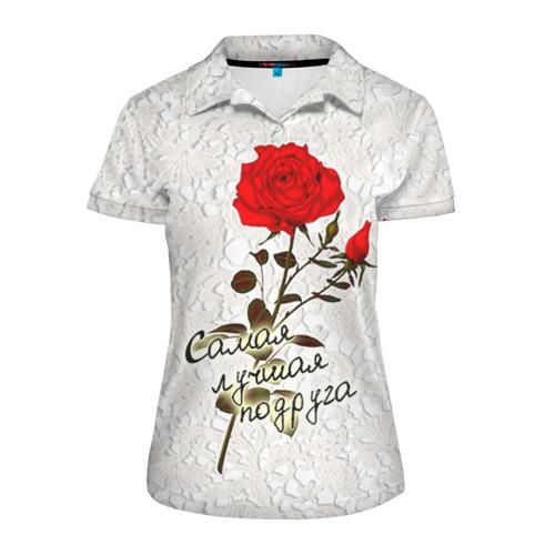 Женская рубашка поло 3D  Фото 01, Самая лучшая подруга