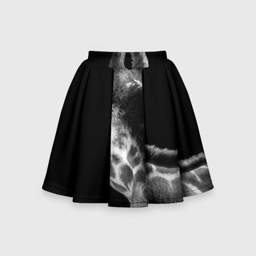 Детская юбка-солнце 3D Жираф