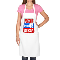 Russia (from 48)