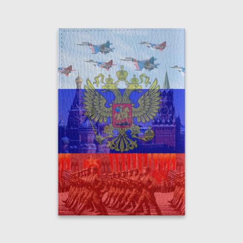 Обложка для паспорта матовая кожа  Фото 02, Русский медведь и герб