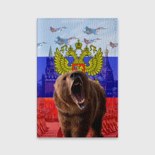 Обложка для паспорта матовая кожа  Фото 01, Русский медведь и герб