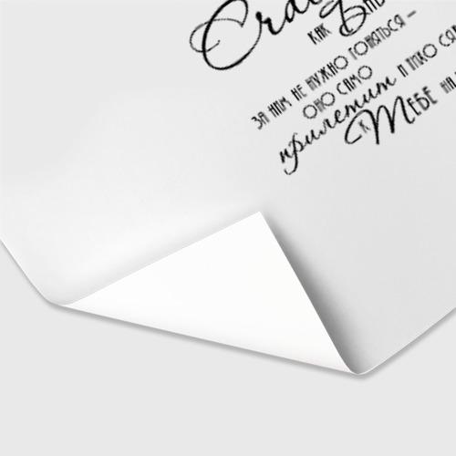 Бумага для упаковки 3D  Фото 03, Цитата