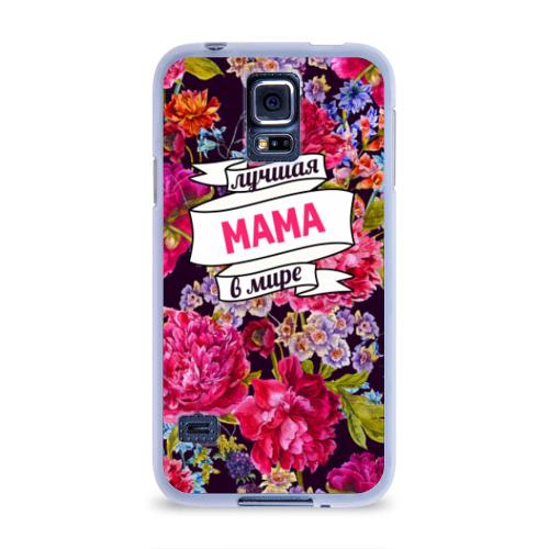 Чехол для Samsung Galaxy S5 силиконовый  Фото 01, Маме