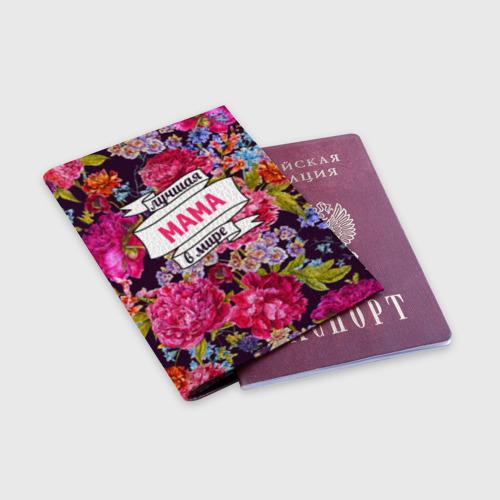 Обложка для паспорта матовая кожа Маме Фото 01