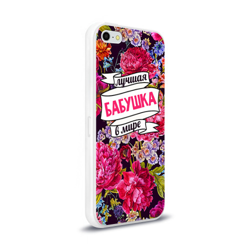 Чехол для Apple iPhone 5/5S силиконовый глянцевый  Фото 02, Бабушке